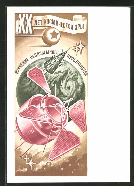 AK Raumfahrt, Russische Satelliten umkreisen die Erde