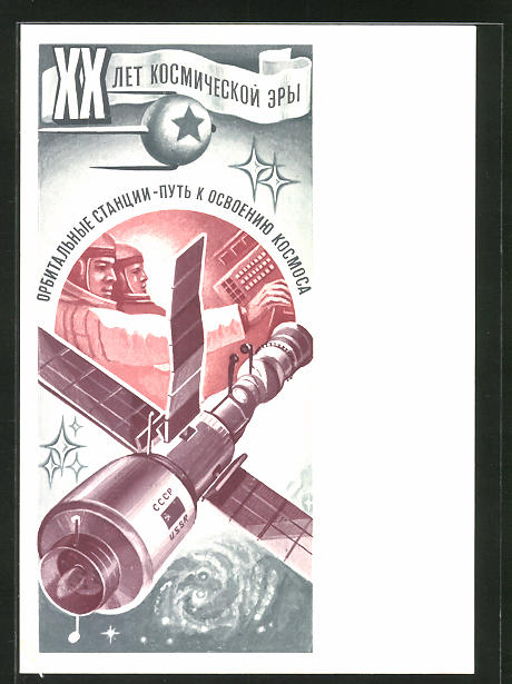 AK Raumfahrt, Raumschiffkapsel mit Kosmonauten