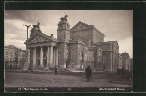 AK Sofia, Das National Theater