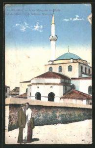 AK Salonique, Una Mosquee originale, A famous Mosque