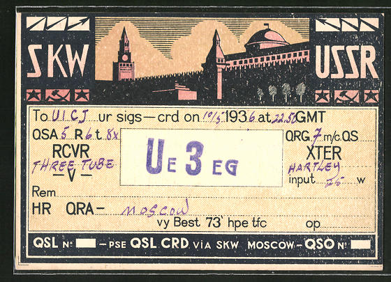 AK Moskau, Kreml, SKW - USSR, Radio, Funk