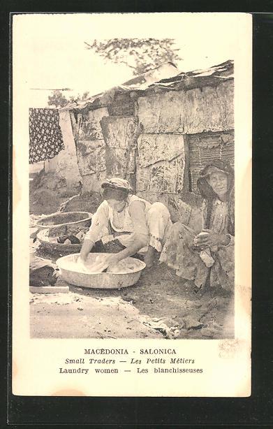 AK Macedonia-Salonica, Laundry women, griechische Waschfrauen