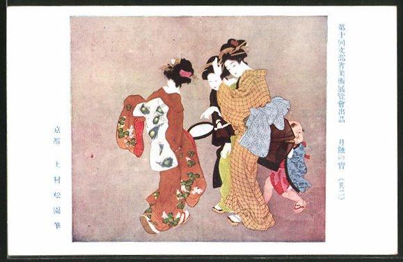 AK Drei Geishas mit Kind, Kimono