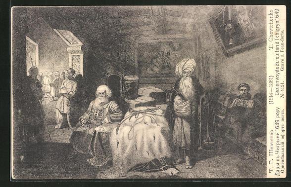 Künstler-AK T. Chevtchenko: Die Reise des Sultans nach Tschigryn 1649, Rotes Kreuz Russland