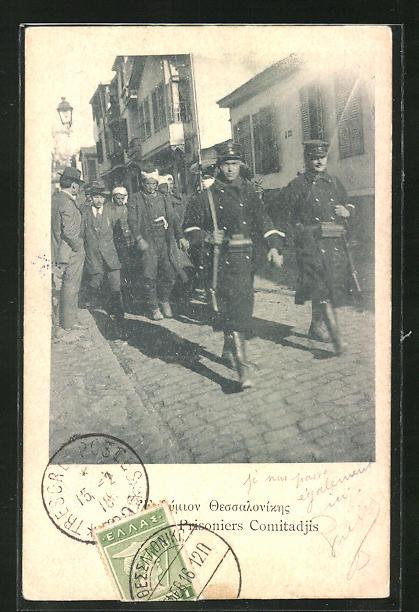 AK Prisoniers Comitadjis, Kriegsgefangene und ihre Bewacher