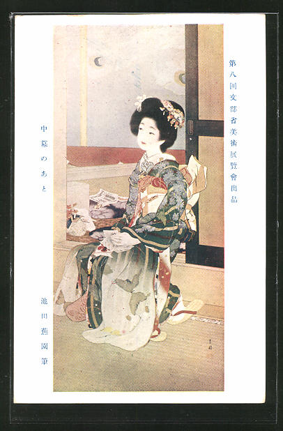 AK traurig aussehende Geisha mit einem Brief in der Hand