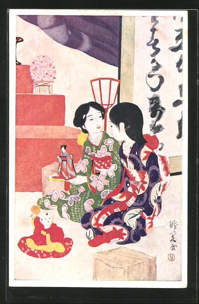 AK Mädchen in Kimonos spielen mit ihren Puppen auf dem Boden