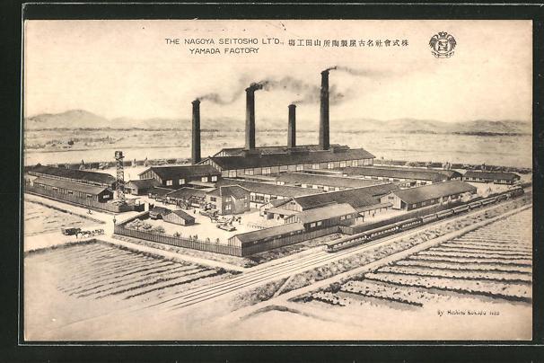 AK Nagoya, the Seitosho LTD, Yamada Factory