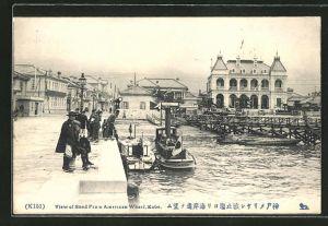 AK Kobe, View of Bund from American Wharf