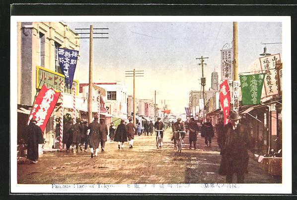 AK Tokyo, Famous Place, Strassenpartie im Zentrum