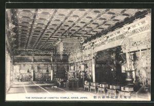 AK Nikko, The Interior of Iyemitsu Temple