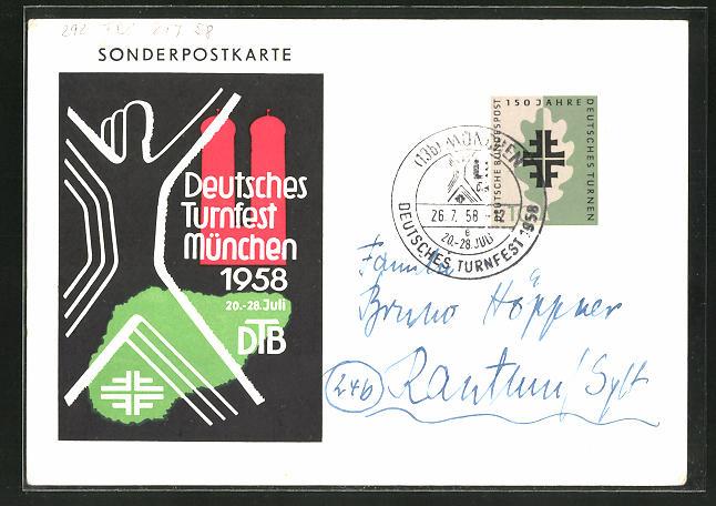 AK München, Deutsches Turnfest 1958, DTB