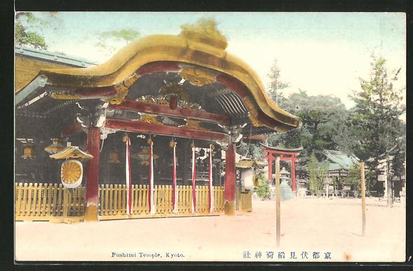 AK Kyoto, Fushimi Temple