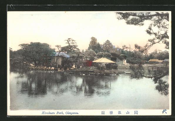 AK Okayama, Korakuen Park
