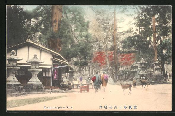 AK Nara, Kasuga Tempel