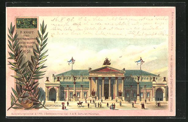 Lithographie München, II. Kraft- und Arbeitsmaschinen-Ausstellung 1898, Hauptportal