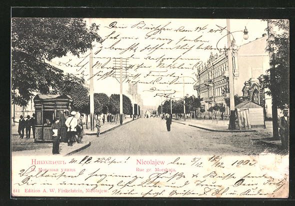 AK Nicolajew, Rue gr. Morskaja, Strassenpartie im Zentrum