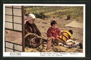 AK An old woman making