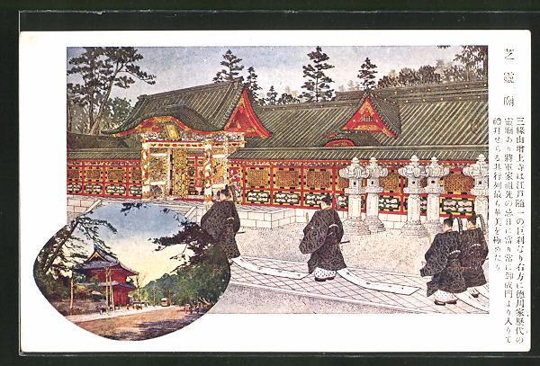 Künstler-AK Japanische Kunst, Priester bei einer Zeremonie im Tempel