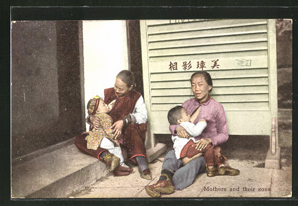 AK China, Mothers and their sons
