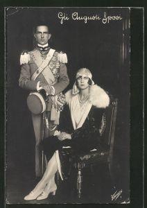AK Gli Augusti Sposi, Umberto di Savoia e Maria Jose