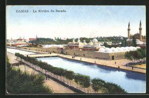 AK Damas, La Riviere du Barada