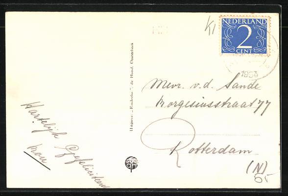 AK Harderwijk, Willem George Frederik Kaserne, Sportterrein 1