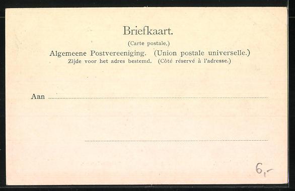 AK Doesburg, Maurits Kazerne 1