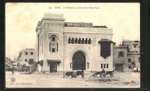 AK Sfax, Le Théâtre et la Rue de la République