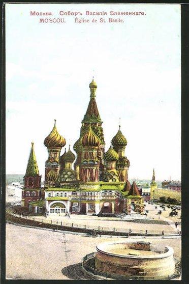 AK Moskau / Moscou, Église de St. Basile