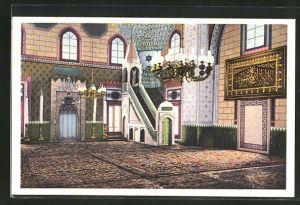 AK Sarajewo, Das Innere der Begova Moschee