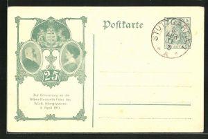 AK Silber-Hochzeits-Feier des Württ. Königspaares 1911, Ganzsache