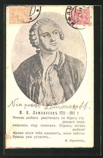 AK Portrait eines russischen Gelehrten