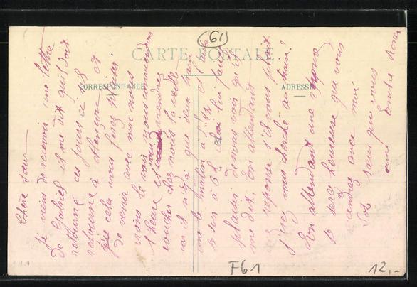 AK Conde-sur-Huisne, Bureau de poste 1