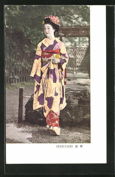 AK Geisha im Garten
