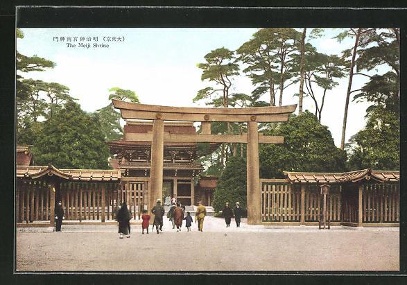 AK Tokyo, The Meiji Shrine