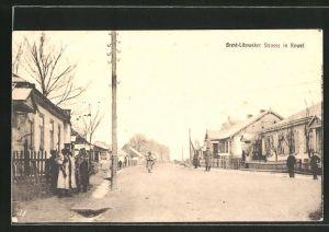 AK Kowel, Partie in der Brest-Litowsker Strasse
