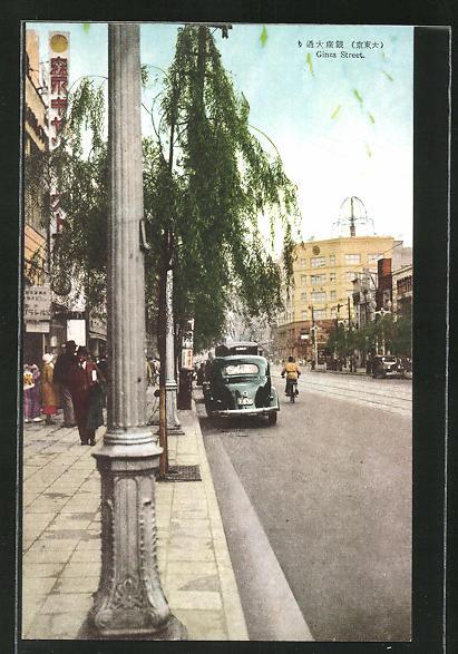 AK Tokyo, Ginza Street