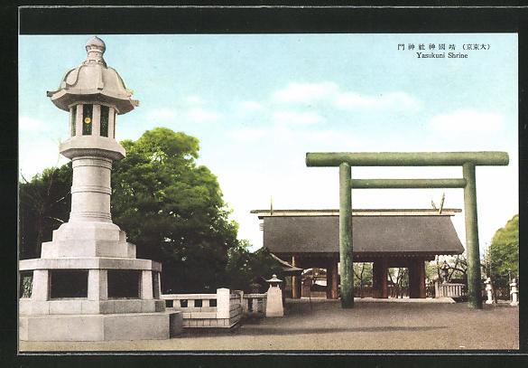 AK Tokyo, Yasukuni Shrine