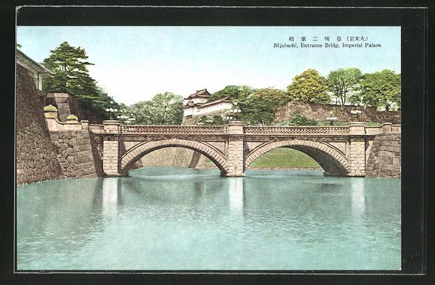 AK Tokyo, Nijubashi, Entrance Bridge, Imperial Palace