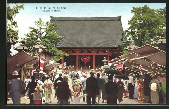 AK Tokyo, Asakusa Kannon