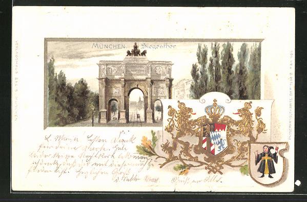 Passepartout-Lithographie München, Blick durch das Siegesthor, Wappen