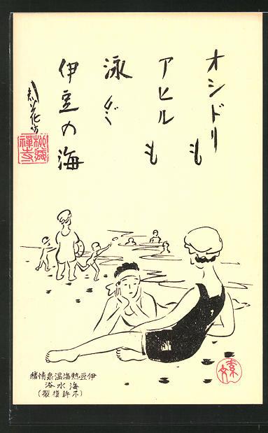 Künstler-AK Japaner am Strand