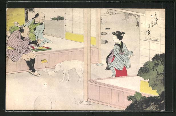 AK japanische Typen betrachten Geisha