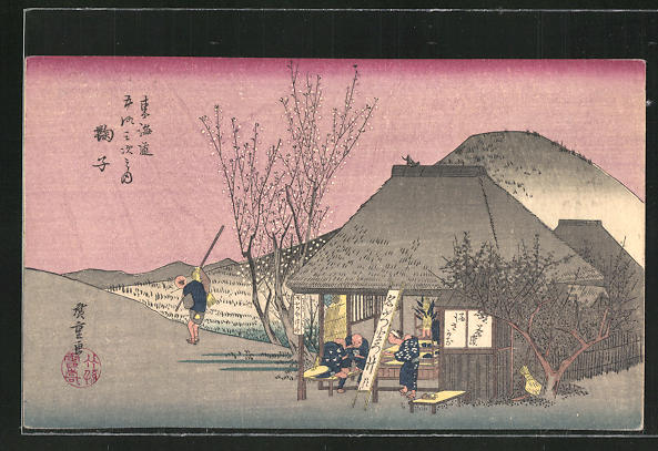 AK Japaner vor ihren Haus