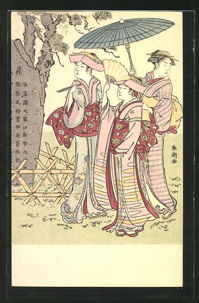 AK The Shimbi Shoin, Geisha's mit Fächer & Schirm