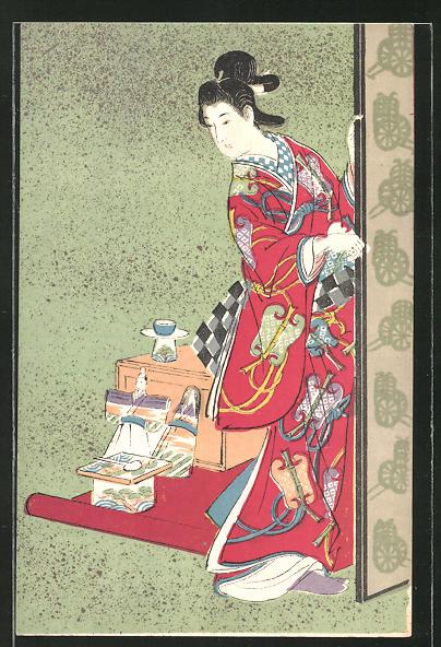AK Geisha an einer Tür