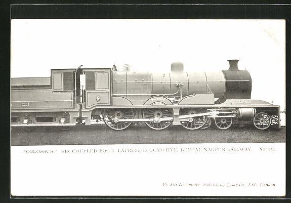 AK Lokomotive