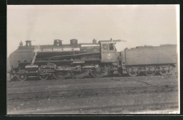 AK Lokomotive am Ortsrand 0