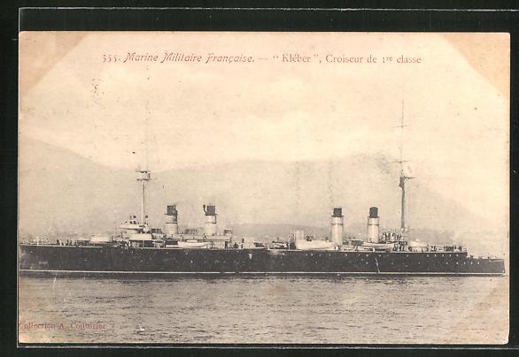 AK Kriegsschiff, Marine Militaire Francaise,
